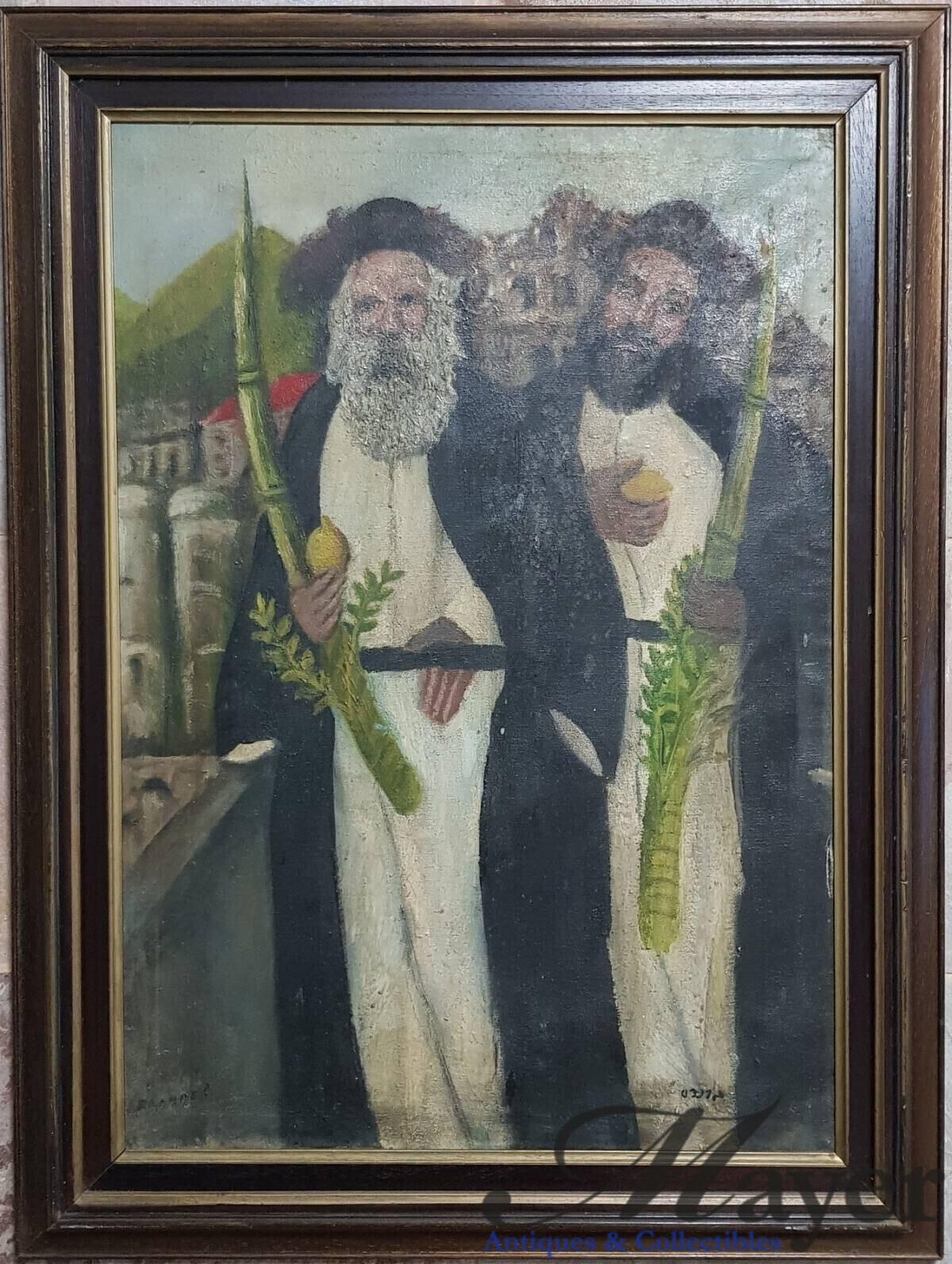 Two Hasidic Jews During Sukkot By BrandesSukkot