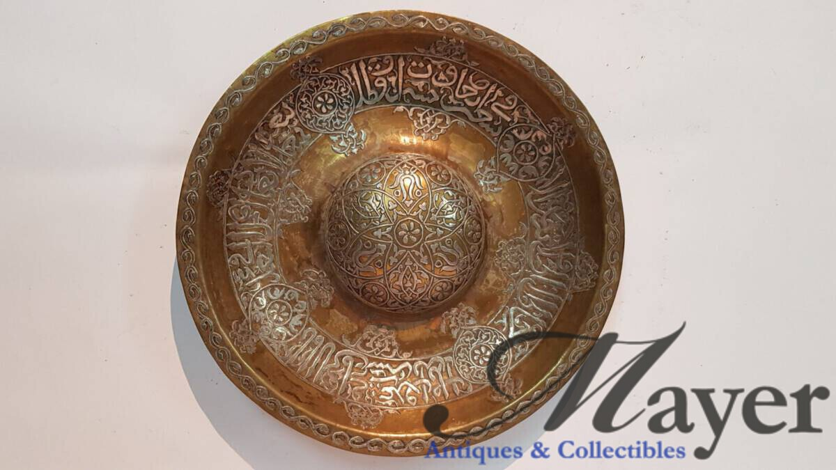 Ottoman Silver Inlay And Copper Overlay Bronze Tray