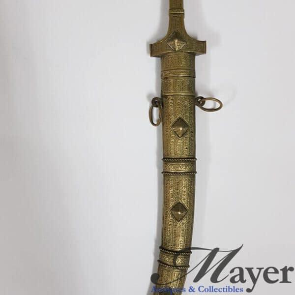 Moroccan Jambiya Dagger