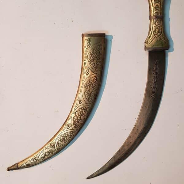 Authentic Bedouin Shabariya Dagger Middle Eastern knife