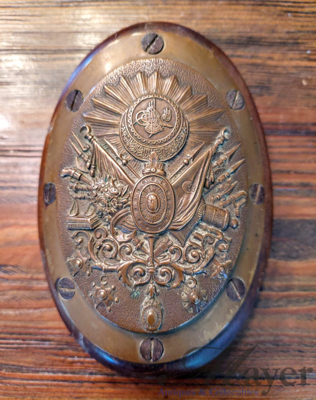 Ottoman Artillery Cannon Brass Coat of Arms Crest